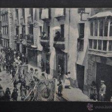 Postales: ANTIGUA POSTAL DE JACA. HUESCA. PROCESION DEL CORPUS. CALLE MAYOR. SIN CIRCULAR. Lote 41255845