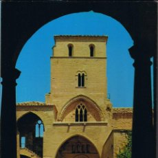 Postales: POSTAL ALCAÑIZ - CASTILLO DE LOS CALATRAVOS - TERUEL. Lote 41559338