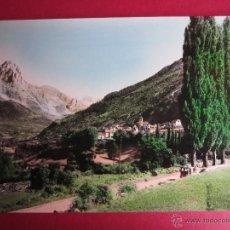 Postales: SALLENT DE GALLEGO. LA FORATATA Y LANUZA. HUESCA.. Lote 42181342