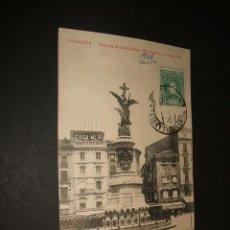 Postales: ZARAGOZA PLAZA DE LA CONSTITUCION MONUMENTO A LOS MARTIRES. Lote 42503015