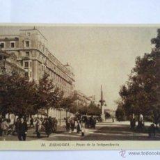 Postales: POSTAL ZARAGOZA, PASEO DE LA INDEPENDENCIA. Lote 42900520