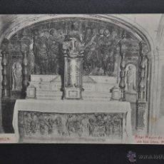 Postales: ANTIGUA POSTAL DE ZARAGOZA. ALTAR MAYOR DE LA CRIPTA DE LOS STOS. MARTIRES. SIN CIRCULAR. Lote 43656401