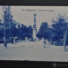 Postales: ANTIGUA POSTAL DE ZARAGOZA. PLAZA DE ARAGON. SIN CIRCULAR. Lote 43656657