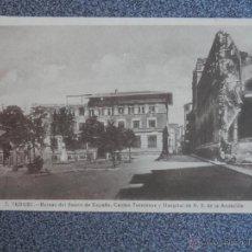 Postales: TERUEL RUINAS DEL BANCO DE ESPAÑA, CASINO TUROLENSE Y HOSPITAL DE N.S DE ASUNCIÓN POSTAL ANTIGUA. Lote 43848134