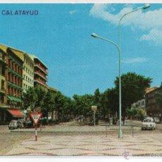 Postales: CALATAYUD Nº 222 .- PASEO CALVO SOTELO .- EDICIONES PARIS. Lote 44839432