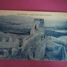 Postales: ANTIGUA TARJETA POSTAL - CASTILLO DE LA PLAZA DE ARMAS , CALATAYUD , ZARAGOZA - AÑO 1920-30S.. Lote 45312222