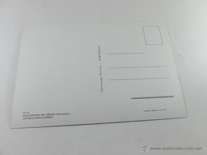 Postales: Aª POSTAL-ZARAGOZA-MONASTERIO DE PIEDRA-1967-SIN CIRCULAR-VER FOTOS. - Foto 2 - 45465520