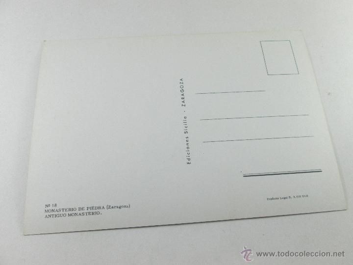 Postales: Aª POSTAL-ZARAGOZA-MONASTERIO DE PIEDRA-1967-SIN CIRCULAR-VER FOTOS. - Foto 4 - 45465520