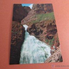 Postales: Aª POSTAL-ORDESA-ALTO OREGÓN-HUESCA-ARAGÓN-1964-SIN CIRCULAR-VER FOTOS.. Lote 45772295