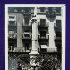 Postales: POSTAL DE TERUEL. EL TORICO. EDICIONES SICILIA. AÑOS 50. Lote 45784837