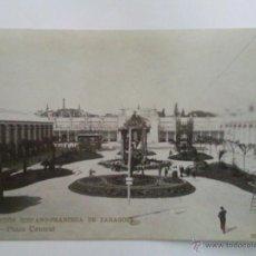 Postales: ANTIGUA POSTAL, EXPOSICION HISPANO FRANCESA DE ZARAGOZA, AÑO 1908, Nº 6 PLAZA CENTRAL. Lote 45963046
