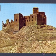 Postales: HUESCA. CASTILLO ABADIA DE MONTEARAGON. SIGLO XI. ROMANICO. Lote 46035794