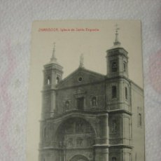 Postales: POSTAL ANTIGUA. ZARAGOZA. IGLESIA DE SANTA ENGRACIA. Lote 46120504