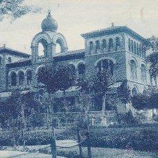 Postales: Nº 18623 POSTAL TERMAS PALLARES ALHAMA DE ARAGON GRAN CASINO TEATRO. Lote 46504797