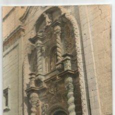 Postales: BELMONTE DE MEZQUIN .- VISTA PARCIAL .- SIN CIRCULAR. Lote 47083372