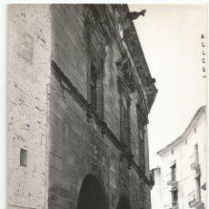 Postales: TORRE DEL COMPTE .- VISTA .- DISTRIBUIDOR RAMON ARIÑO.- LABORATORIOS FOTORAMA. Lote 47095241