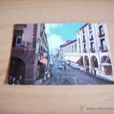 Postales: HUESCA -- PORCHES DE GALICIA -- . Lote 47096386