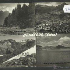 Postales: BENASQUE - VARIAS VISTAS - ED· SICILIA - (28538). Lote 47208794