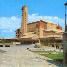 Postales: POSTAL, TORRECIUDAD, HUESCA, NUM. 23 - EDI. SICILIA C.I.D. 5.000.4-79 - SIN CIRCULAR. Lote 47417248