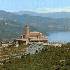 Postales: POSTAL, TORRECIUDAD, HUESCA, NUM. 17 EDI. SICILIA C.I.D. 10.000.4.79 - SIN CIRCULAR. Lote 47417464