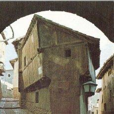 Postales: POSTAL - TERUEL - ALBARRACIN ARCO PORTAL MOLINA - ED. SICILIA - NO CIRCULADA . Lote 47559369