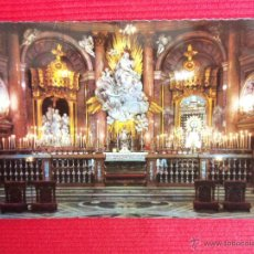 Postales: SANTA CAPILLA DE LA VIRGEN DEL PILAR - ZARAGOZA. Lote 194507362