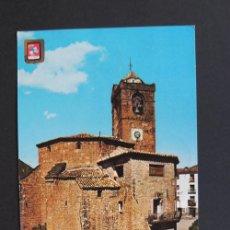 Cartes Postales: POSTAL BOLTAÑA / IGLESIA PARROQUIAL / EDITORIAL ESCUDO DE ORO / AÑOS 70 / HUESCA. Lote 48324517