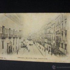 Postales: POSTAL - ZARAGOZA - CALLE DEL COSO (PARTE ALTA). Lote 49646658