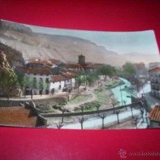 Postales: ALHAMA DE ARAGON ZARAGOZA ED. SICILIA 25 VISTA PARCIAL. Lote 49758361
