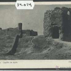 Postales: CALATAYUD - CASTILLO DE AYUB - FOT RUBIO - ED· ARRIBAS - (34014). Lote 50653328