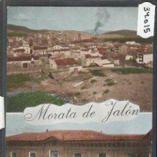 Postales: MORATA DE JALON - VISTA GENERAL Y PLAZA DE ESPAÑA - RAE - (34015). Lote 50653337