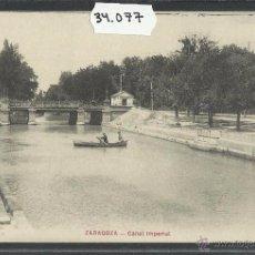 Postales: ZARAGOZA - CANAL IMPERIAL - (34077). Lote 50689974