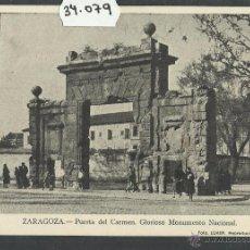 Postales: ZARAGOZA - PUERTA DEL CARMEN - GLORIOSO MONUMENTO NACIONAL - FOT LUKER - (34079). Lote 50690038