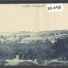 Postales: CASPE - VISTA GENERAL - ED· M. PELLICER - (34095). Lote 50690784