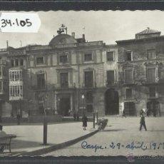 Postales: CASPE - 2 - PLAZA DE ESPAÑA - GARCIA GARRABELLA - (34105). Lote 50690878