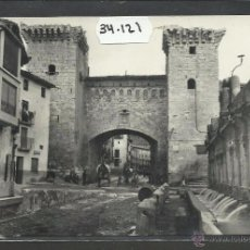 Postales: DAROCA - 16 - PUERTA BAJA Y FUENTE DE LOS 20 CAÑOS - ED· SICILIA - (34121). Lote 50698797