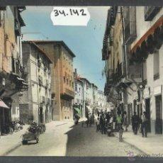Postales: DAROCA - 8 - CALLE MAYOR - ED· SICILIA - (34142). Lote 50699025