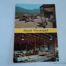 Postales: HUESCA HOTEL FORMIGAL SALLENT DE GALLEGO. Lote 51604030