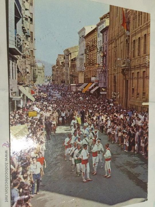 HUESCA: DANZANTES EN COSO ALTO. AÑO 1972. POSTAL NUEVA SIN USO. (Postales - España - Aragón Moderna (desde 1.940))