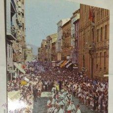 Postales: HUESCA: DANZANTES EN COSO ALTO. AÑO 1972. POSTAL NUEVA SIN USO.. Lote 52304643