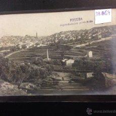 Postales: CASPE - VISTA GENERAL - FOTOGRAFICA SELLO EN SECO ROISIN - (38867). Lote 52868338