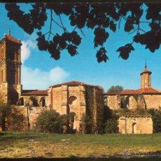 Postcards - 1 - MONASTERIO DE PIEDRA (Zaragoza).- Abside de la antigua Iglesia - 53180214