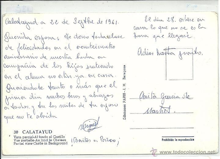 Postales: (PS-12173)POSTAL DE CALATAYUD(ZARAGOZA)-VISTA PARCIAL-ALFONDO EL CASTILLO - Foto 2 - 13889492