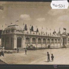Postales: ZARAGOZA - EXPOSICION HISPANO FRANCESA - FOTOGRAFICA COYNE - (40531). Lote 54026769