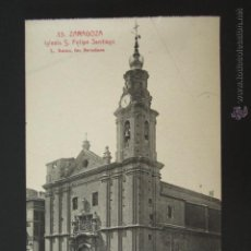 Postcards - POSTAL ZARAGOZA. IGLESIA SAN FELIPE SANTIAGO. ROISIN. - 54198551