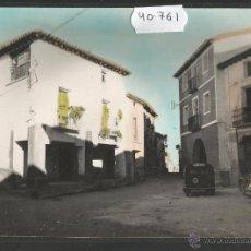 Postales: SESA - EXCL· JULIAN URBAN - CIRCULADA - (40761). Lote 54202554