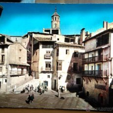 Postales - ALBARRACIN - PLAZA DEL CAUDILLO - 54446037