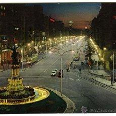 Postales: Nº 2024 ZARAGOZA. PASEO DE LA INDEPENDENCIA. NOCTURNA. EDICIONES ARRIBAS ZARAGOZA. . Lote 54611144