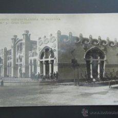 Postales: POSTAL ZARAGOZA. EXPOSICIÓN HISPANO-FRANCESA DE ZARAGOZA. Nº5 GRAN CASINO. CIRCULADA. AÑO 1908. Lote 54864225