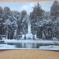 Postales: HUESCA - PARQUE MUNICIPAL MONUMENTO DE LOS CAIDOS. (ED. MONTAÑES Nº10). Lote 56009833